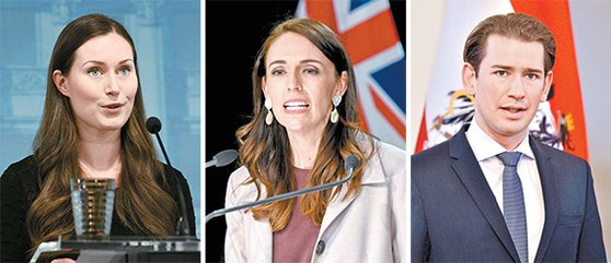 왼쪽부터 산나 마린 핀란드 총리, 저신다 아던 뉴질랜드 총리, 제바스티안 쿠르츠 오스트리아 총리. 이들은 모두 30대에 국가 수반 자리에 올랐다. [AP·EPA·신화=연합뉴스]