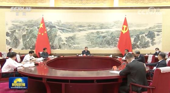 지난달 31일 중국 공산당 중앙정치국원들이 중난하이에서 해외 선전을 주제로 집단학습을 하고 있다. [CC-TV 캡처]
