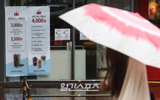 서울 시내의 한 할리스커피 매장