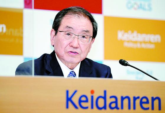 일본 경제단체 게이단렌 회장에 취임한 토쿠라 마사카즈 스미토모화학 회장. [EPA=연합뉴스]