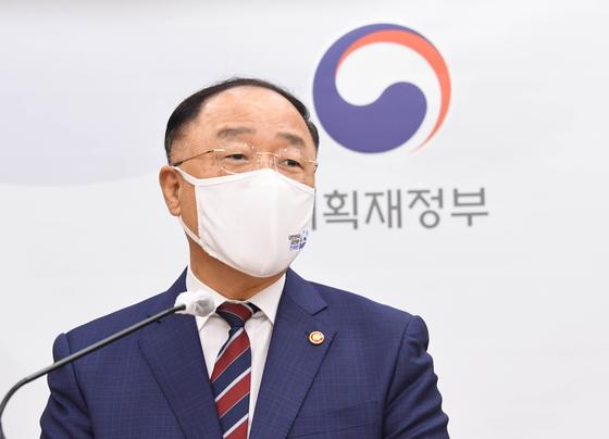홍남기 부총리 겸 기획재정부 장관. [사진 기획재정부]