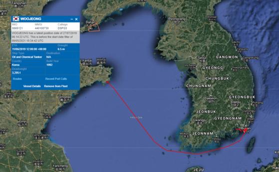 지난해 10월 북한 선박으로 등록된 '신평 5호'는 과거 '우정호'로 불렸다. 과거 한국 선사 소유였다가 현재는 평양 소재 명류무역 소유다. 사진은 '우정' 호 당시 관련 정보. 미국 전략국제문제연구소(CSIS) 산하 아시아해양투명성이니셔티브(AMTI) 홈페이지 캡쳐