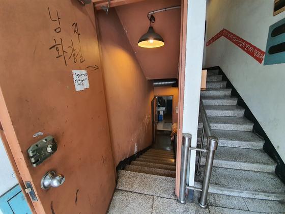 9711번 버스 기사들은 주로 이용하는 회차 지점 근처의 한 고깃집 지하 화장실. 최은경 기자