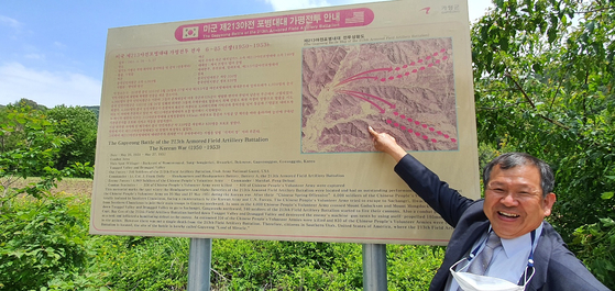 한국전쟁맹방국용사선양사업회 최승성 회장은 사유지 1000평을 내놓으며 가평 전투 기념사업을 시작했다. 기념비에서 11km 떨어진 곳에 있는 당시 전투 현장에서 최 회장이 중공군의 공격 방향과 미군의 포격 방향을 설명하고 있다.