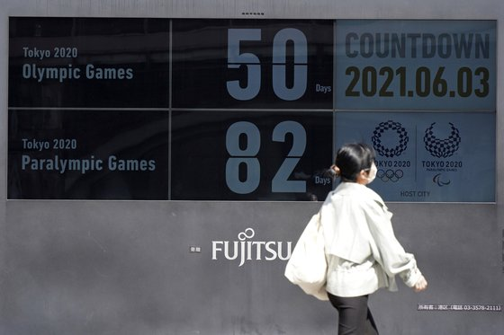 도쿄 신바시역 근처에 설치된 도쿄올림픽과 패럴림픽 카운트 다운 시계. 3일로 도쿄올림픽 개막은 50일 앞으로 다가왔다. AP=연합뉴스