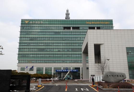 광주광역시 광산구 광주경찰청 전경. 연합뉴스
