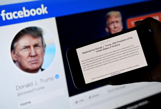 지난 5월 도널드 트럼프 전 미국 대통령의 페이스북 계정 모습. AFP=연합뉴스.