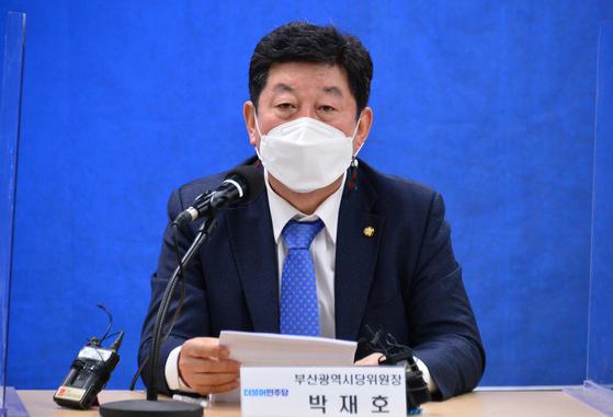 박재호 더불어민주당 의원. 뉴스1