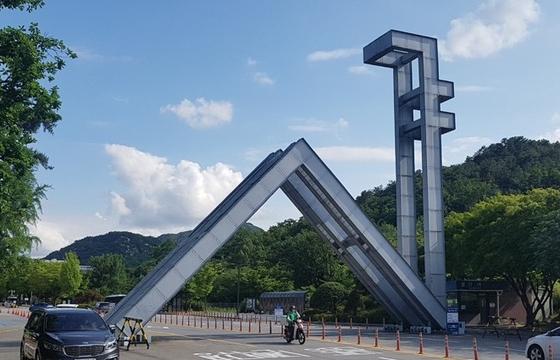 서울대학교 정문. 연합뉴스