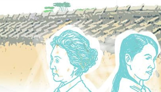 과거의 며느리와 시어머니 관계는 '고부 갈등'으로 대표되는 불편한 관계로 묘사됐다. 중앙포토