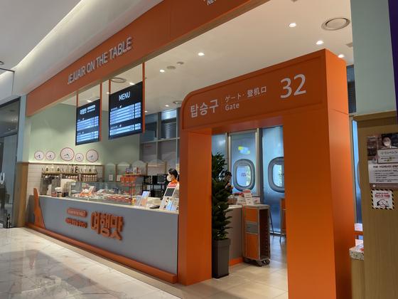 제주항공이 지난 4월 서울 마포구 'AK& 홍대' 쇼핑몰에 문을 연 기내식 카페. 배정원 기자