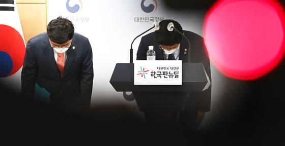 노형욱 국토교통부 장관(오른쪽)이 7일 오전 서울 종로구 정부서울청사에서 '한국토지주택공사(LH) 혁신방안' 관계부처 합동 브리핑을 하며 LH 투기 사태에 대해 고개 숙여 사과하고 있다. [뉴스1]