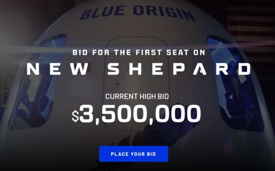 제프 베이조스 아마존 창업자의 우주 여행 소식이 전해지자 블루 오리진의 유인캡슐 탑승권의 경매 입찰가가 350만 달러(약 39억원)까지 치솟았다. [블루 오리진 홈페이지 캡처]