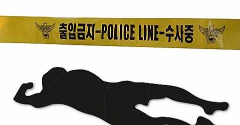 살인사건 이미지. 연합뉴스