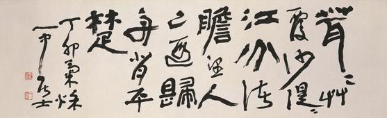 김충현이 1987년에 쓴 삼연(三淵)의 시. [사진 일중선생기념사업회]