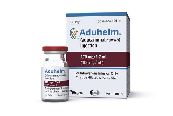 미국 제약사 바이오젠과 일본 에자이가 공동 개발한 알츠 하이머 치료제 '애드유헬름'. [AP=연합뉴스]