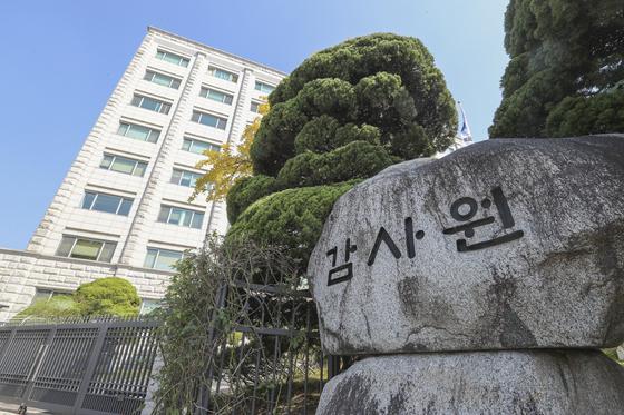 서울 종로구 감사원 전경.  중앙포토