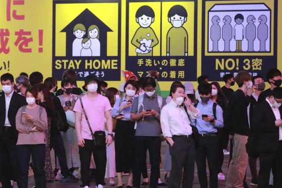 지난 5월 31일 일본 도쿄 시내에서 마스크를 쓴 시민들이 신호를 기다리고 있다. [AP=연합뉴스]