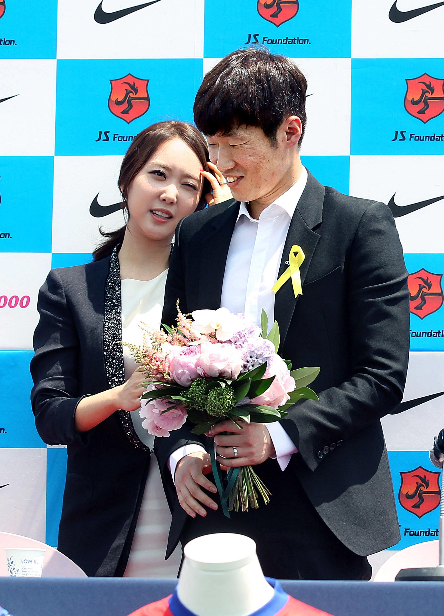 박지성 김민지 부부. 일간스포츠