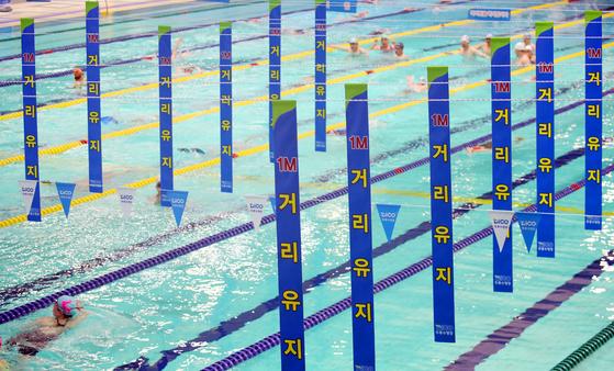 지난 4월 12일 대구 달서구 두류수영장에 거리두기를 알리는 현수막이 설치돼있다. 연합뉴스