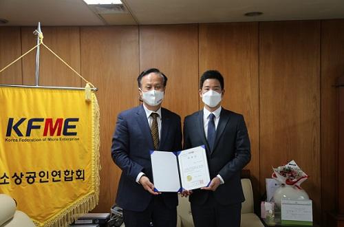 사진 : (좌) 배동욱 소상공인연합회 회장, (우) 이준성 ㈜한국디앤티 대표