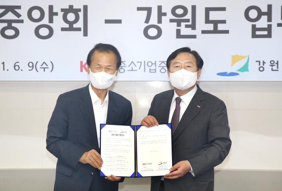 강원도·중기중앙회 일자리사업 협약