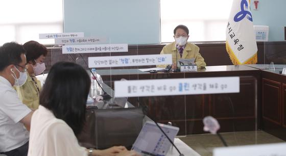 조희연 서울시교육감이 10일 오전 종로구 시교육청에서 기자간담회를 갖고 모두발언을 하고 있다. 뉴스1