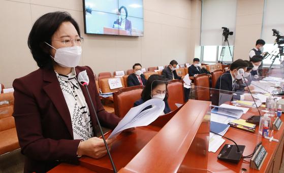 이수진 더불어민주당(서울 동작을) 의원. 뉴시스