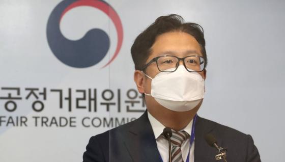 공정위가 10일 공정거래법상 지주회사 현황 분석 결과를 발표하고 있다. 연합뉴스