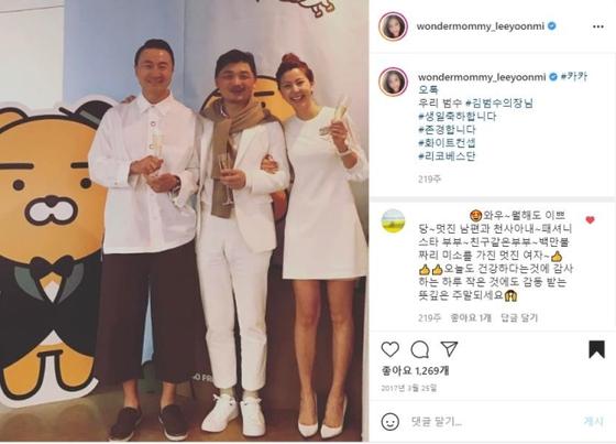 지난 2017년 배우 이윤미가 김범수 카카오 창업자와 함께 한 사진을 SNS에 올렸다. 사진 인스타그램