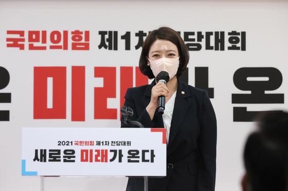 수락연설 하는 국민의힘 배현진 최고위원. 연합뉴스