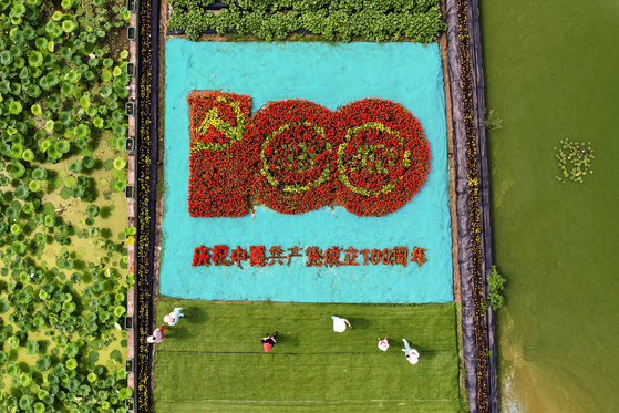 8일 중국 항저우시 인근에 조성된 공산당 창당 100주년 로고 꽃밭. [AFP=연합뉴스]