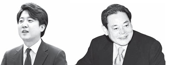 이준석(左), 이건희(右)