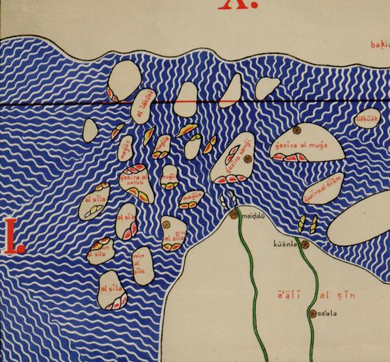 섬 6곳에 신라로 보이는 '(min) al-Sila'가 적혀 있다.