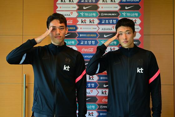 '금메달'을 목표로 잡은 김학범호 공격수 듀오 오세훈과 조규성. 대한축구협회 제공