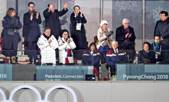 문재인 대통령과 부인 김정숙 여사, 북한 김여정 제1부부장(뒷줄 왼쪽 둘째)과 김영남 상임위원장(뒷줄 왼쪽 첫째)이 2018년 평창 올림픽 개회식에서 남북 단일팀 입장에 기립해 박수 치고 있다. 아베 신조 당시 일본 총리와 마이크 펜스 당시 미국 부통령 부부는 나란히 기립하지 않았다. 연합뉴스