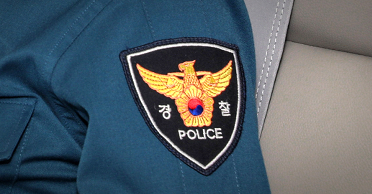 술 취해 택시기사?경찰관 폭행 20대 벌금 500만원
