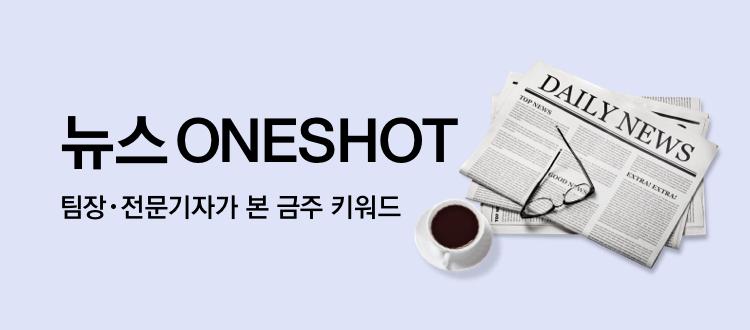 """팔색조 발레리나 신승원의 """"진심으로 춘다""""는 것 [뉴스원샷]"""