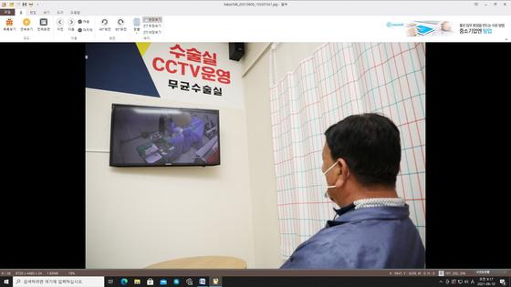 수술실 CCTV를 통해 실시간 수술장면을 시청하고 있는 보호자. 부평힘찬병원