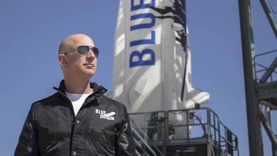 베이조스 '우주여행 티켓' 낙찰…10분 비행에 312억원