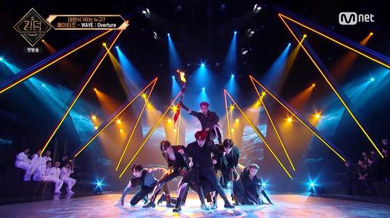 CJ ENM 채널 중 하나인 엠넷 방송의 한 장면. [사진 엠넷]