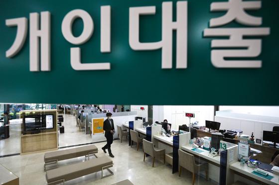 서울의 한 은행 개인대출 창구 모습. [뉴스1]