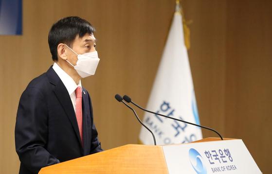 이주열 한국은행 총재가 11일 서울 중구 한국은행에서 한국은행 창립 제71주년 기념사를 낭독하고 있다. [뉴시스]