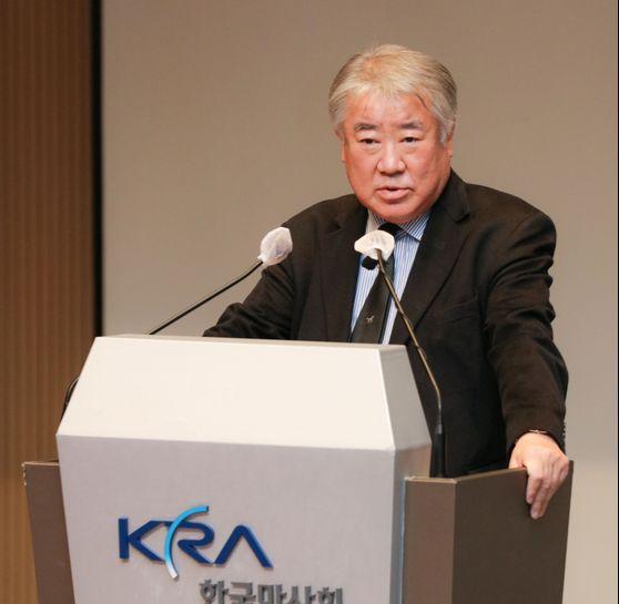 지난 3월 취임식에서 발언하는 김우남 한국마사회장. 한국마사회