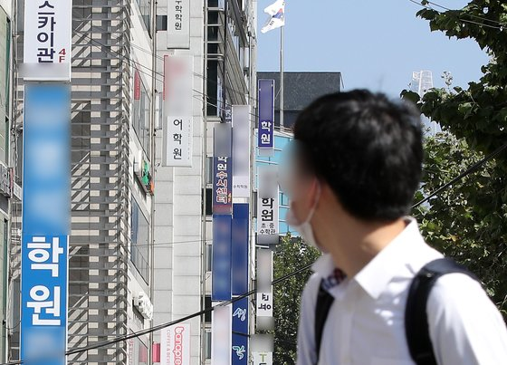 서울 강남구 대치동 학원가. 기사 내용과 무관한 사진. 뉴시스
