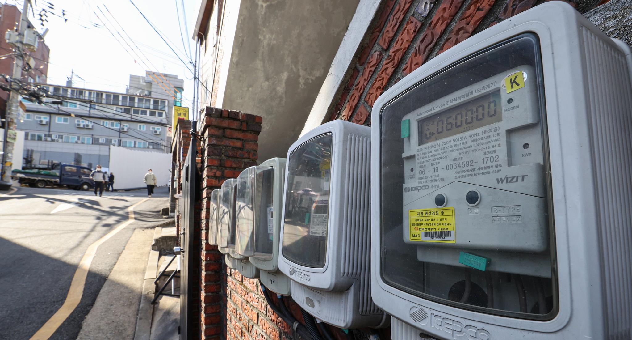 서울 서대문구 주택가에 설치된 전기 계량기. 연합뉴스