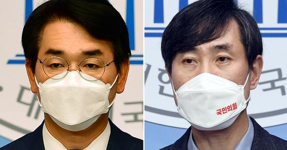 박용진 더불어민주당 의원(왼쪽)과 하태경 국민의힘 의원. 연합뉴스