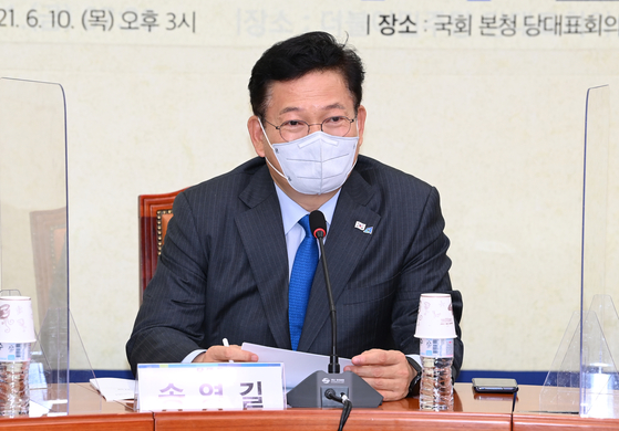 더불어민주당 송영길 대표. 중앙포토