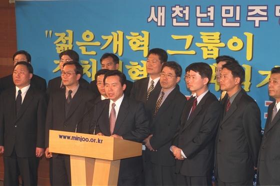 2000년 4.13 총선에 출마하는 민주당 386세대 공천자들이 여의도 당사에서 기자회견을 하고 있다. [중앙포토]