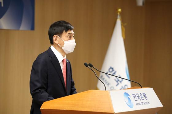 이주열 한국은행 총재가 지난 11일 서울 중구 한국은행에서 창립 제71주년 기념사를 하고 있다. 한국은행 제공=뉴스1